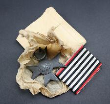 Cruz para Servicio de la guerra en original Embalaje