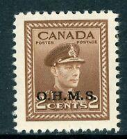 Canada 1949 Official 2¢ George VI Scott #O2 MNH W151 ⭐⭐⭐⭐⭐⭐