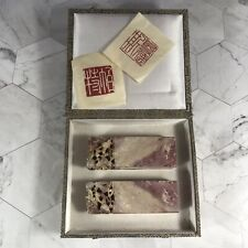 """VTG Antique Pair Chop Seal Stamp Carved Chinese Pink Soapstone Box Dragon 4.75"""""""