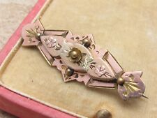 Vintage Antique 9k 9ct 375 Gold Front Brooch