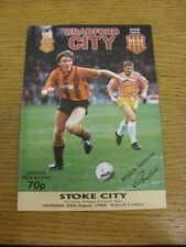 29/08/1988 Bradford City v Stoke City  . Thanks for viewing this item, buy in co