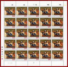 "France 1988 ART, E. Quarton ""Pietà"", rare feuille ** MNH, YT 2558, Mi 2694"