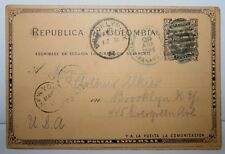 1892 Used Postcard From Republic of Colombia to Brooklyn NY w Fancy Cancel