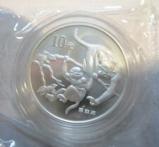 China 2004 Monkey Silver 1 Oz Coin