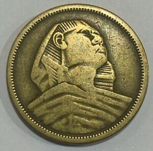 1377 (1957) Egypt 5 Milliemes Sphinx Coin