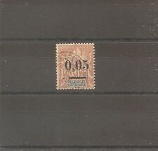 TIMBRE MADAGASCAR FRANKREICH KOLONIE 1902 N°52 OBLITERE USED