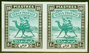 Sudan 1927-41 10p Brownish-Black & Emerald Imperf Plate Proof Colour Trial Pa...