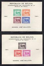 BOLIVIA 1943 NH 288-89 Battle of Ingavi S/S Cavalry Horses - Free USA Shipping