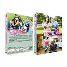 Couple on the Backtrack Korean Drama DVD with Good English Subtitle
