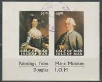 CALF OF MAN 1968 MANX MUSEUM PAINTINGS IMPERFORATE SHEETLET CTO (a)