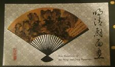 Postal History China PRC FDC #1792-1797 in Special Folder Fan Paintings art 1982