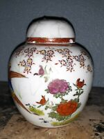 Beautiful Vintage Chinese Porcelain Ginger Jar Made in Macau