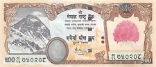Nepal 500 Rupees 2008 Unc pn 65