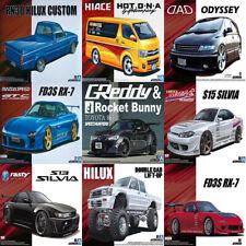 Aoshima Plastic Model Car Kits Series 1/24 UK