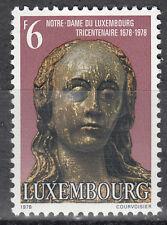 """Luxembourg / Luxemburg 969** 300 Jahre """"Unsere Liebe Frau von Luxemburg"""""""