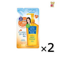 ☀[ 2pack set ]Kose Softymo Deep Cleansing Oil Makeup Remover Refill 200ml