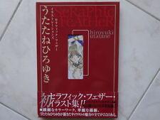 SERAPHIC FEATHER HIROYUKI UTATANE HENTAI ART BOOK JAPAN ANIMATION ANIME CEL
