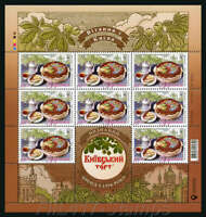 "2019 Ukraine. Full sheet  ""Kyiv cake. Brand since 1956""."