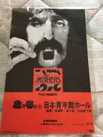 Frank Zappa&Mothers Japan tour Promo flyer 1976 Nihon Seinenkan