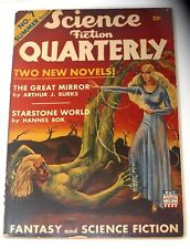 Science Fiction Quarterly, No. 7, Summer Issue June 1942
