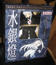 Suiginto  ~  Rozen Maiden  traumend  Limited Edition  ~ Animage
