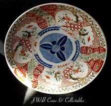 Antique Japanese Imari Plate / Dish 24.6cm Diameter