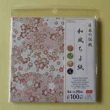 Japanese folding paper -- Traditional Chiyogami 100 sheets / Origami  japonais