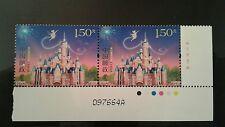 China Stamp 2016-14 Shanghai Disney Resort 上海迪士尼 Block of 2 Complete Set