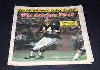 THE SPORTING NEWS COMPLETE NEWSPAPER DECEMBER 7 1974 KEN ANDERSON / BENGALS