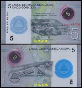 Nicargua 5 Cordobas, (2020), Commemorative, Polymer, UNC