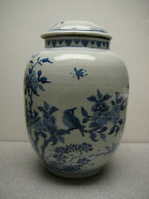 Rare large Chinese porcelain blue and white covered jar no mark period unknown