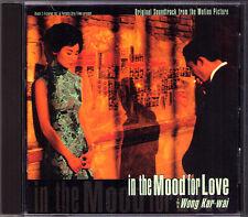 IN THE MOOD FOR LOVE Umebayshi Shigeru Michael Galasso OST CD Wong Kar-Wai 花樣年華