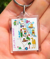 ISRAEL Map Keychain, The Bible Promised Holy Land Key Ring, Israeli Souvenir