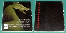 CHINESE EXHIBITION: Archaeological Finds Book