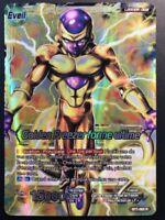 Carte Dragon Ball Super GOLDEN FREEZER FORME ULTIME BT1-083 R DBZ FR NEUF