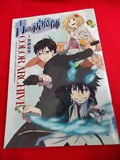 BLUE EXORCIST VISUAL GUIDEBOOK B5 SIZE + STICKERS / 66 PAGES / UK DESPATCH