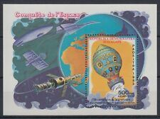 Madagascar 1983 ** bl.20 montgolfière palloncino Balloon Aviazione Aviation [sr2210]