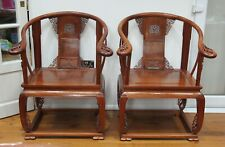 More details for a pair of chinese horseshoe-back armchairs probably huanghuali