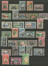 CEYLON GEORGE V & VI  USEFUL SMALL FINE USED COLLECTION OF REMAINDERS TO 2 RUPEE
