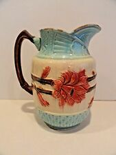 "LARGE MAJOLICA FLOWER PITCHER - Pink Interior - 8"" TALL - ANTIQUE"
