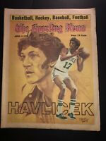 1976 Sporting News BOSTON Celtics JOHN HAVLICEK No Label HONDO Free Shipping