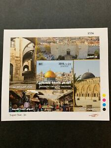 Jordan MNH 2019 Jerusalem Capital Of Palestine SS Ltd Release Stamp