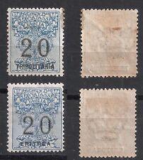 1926 TRIPOLITANIA - SEGNATASSE VAGLIA n° 7 -