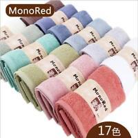 Plain Color Cotton Towel Home Soft Absorbent Company Gift Towels Bath Towel