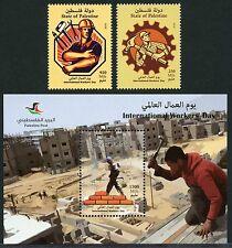 Palästina Palestine 2016 Tag der Arbeiter International Workers Day ** MNH