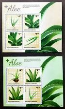 *FREE SHIP Antigua & Barbuda Medicinal Plant 2014 Aloe Flora (ms pair) MNH