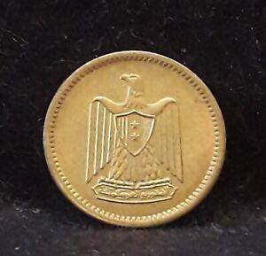 AH1380//1960 United Arab Republic (Egypt & Syria) milliem, UNC,KM-393 (EG16)/N59