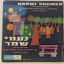 FOLK EP -NAOMI SHEMER- In Her Own Compositions- Israeli 1960 Original 7'' RARE