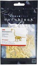 Nanoblock Brachiosaurus 140 Pcs Building Kit Nbc-114