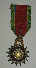 Antique Thailand Medal Order of the White Elephant, numbered 23 signed, vintage